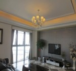 Shenzhen Woods Apartment for Rent