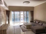 Guangzhou Forest Hill for Rent