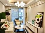 Guangzhou Pearl River City Garden for Rent